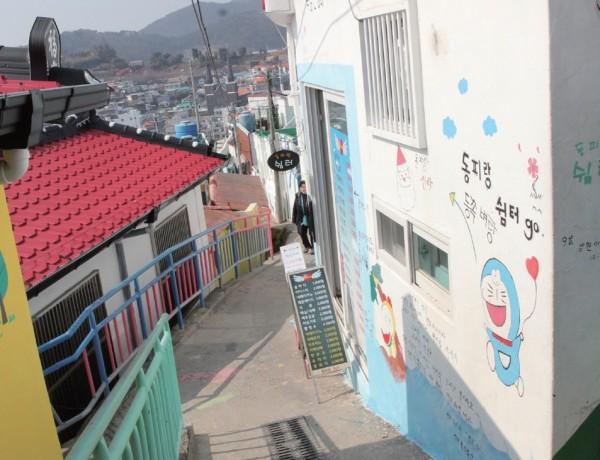 동피랑 마을은 마을 주민의 뜻을 모아 벽화마을로 재탄생했다.