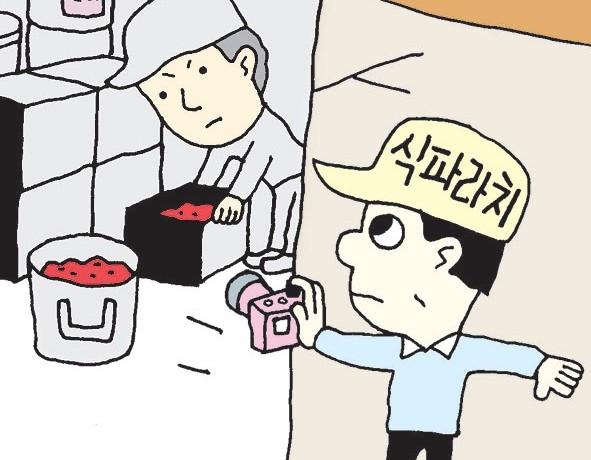 Ⓒ일러스트: 조남원, 출처: 농민신문
