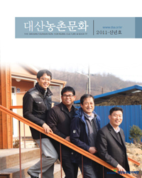 2011신년호