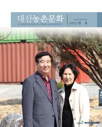 2011봄호