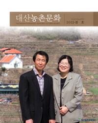 2012봄호