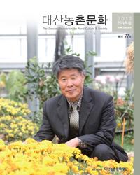 2013신년호