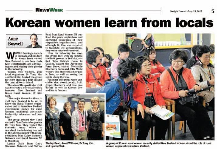 지난 5월, 뉴질랜드 여성농업인회와 한국 여성농업인과의 교류가 지역 신문에 실렸다.