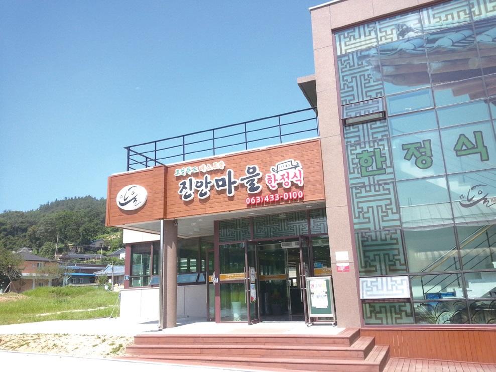 진안군 진안마을주식회사는 '기초지자체 단위 협동경영체'의 모범 사 례로 꼽힌다.