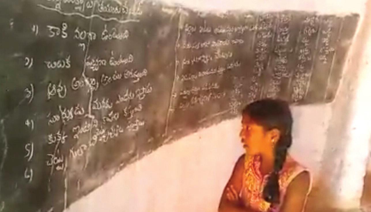 마치누르 마을 대안학교. 5학년인 니로니카가 칠판 글씨를 읽고 있다.