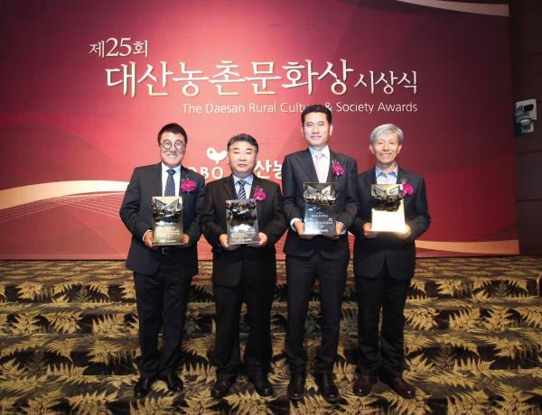 제25회 대산농촌문화상 수상자. 왼쪽부터 손우기, 여수환, 김중호, 김준권 수상자이다.