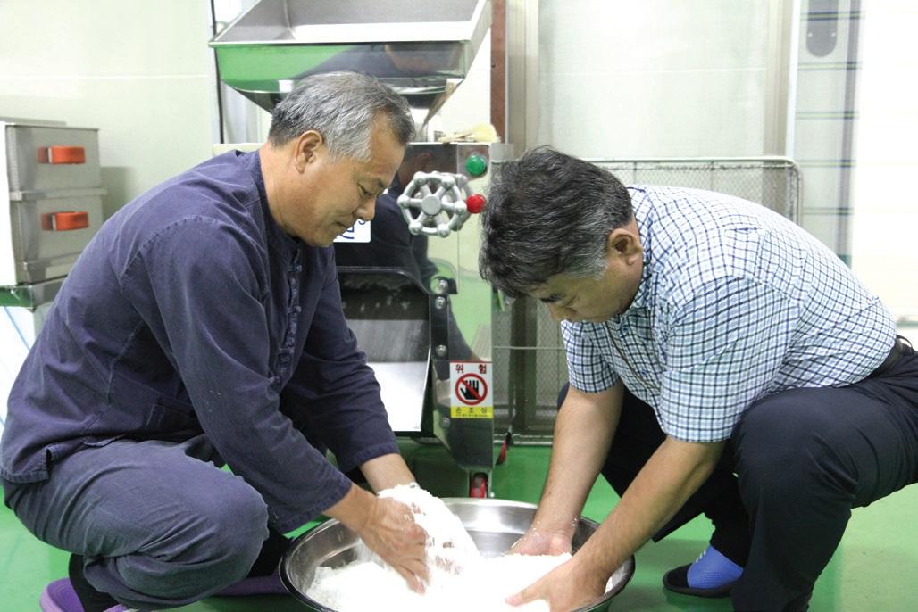 과일향과 산 생성 기능이 뛰어난 발효종균을 농가와 산업체에 보급했다.