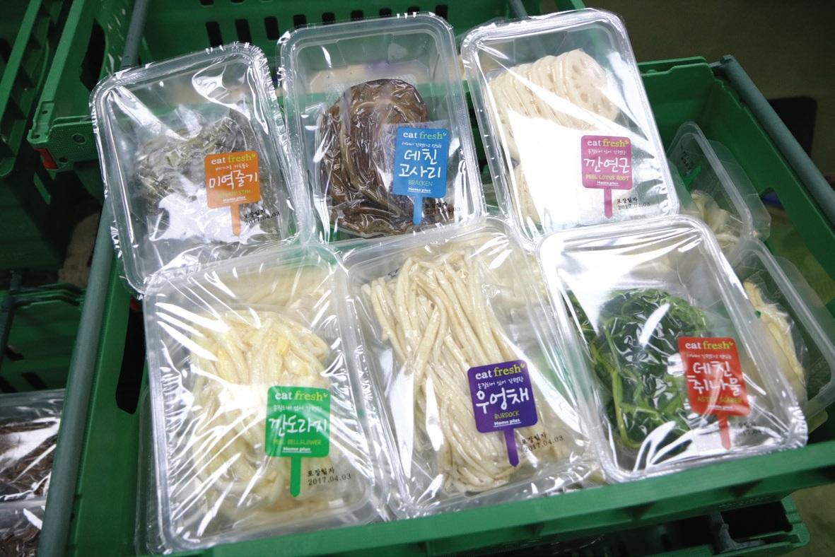 채소와 나물을 더 손쉽게 먹을 수 있도록 손질하는 전처리 시스템을 확대하고 있다.