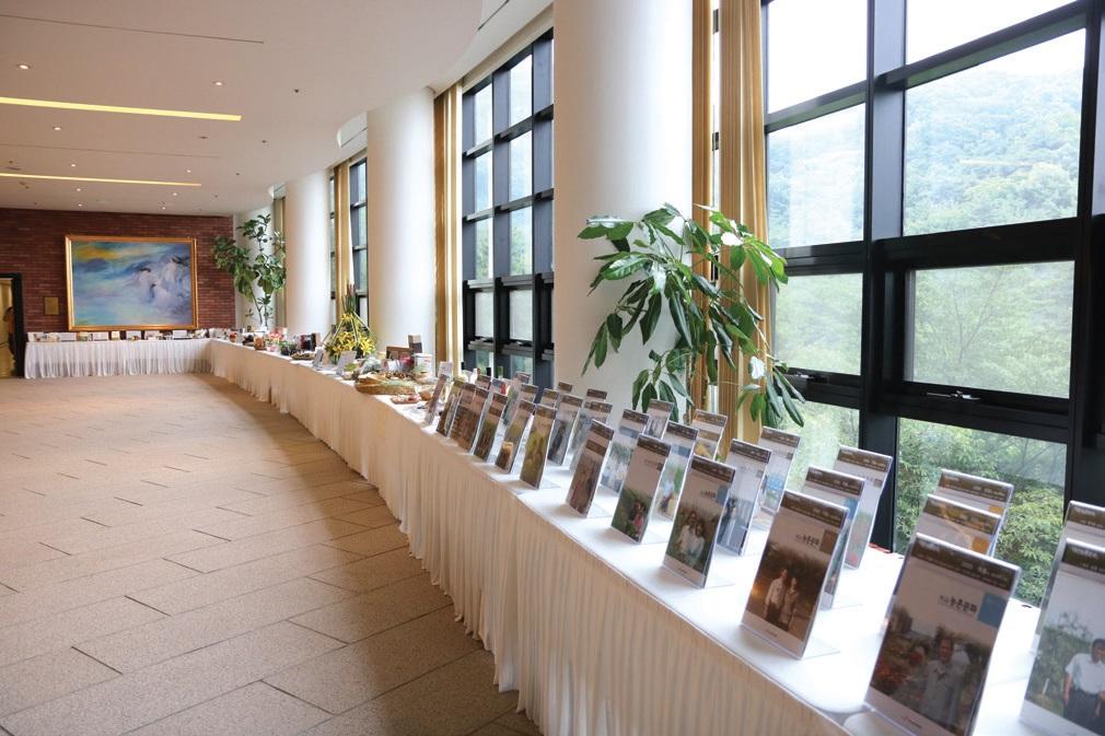 행사장에는 '농, 대산을 만나다'라는 주제로 전국의 대산가족들이 보내온 농산물과 업적물, 그리고 계간 「대산농촌문화」 1~94호가 전시됐다.