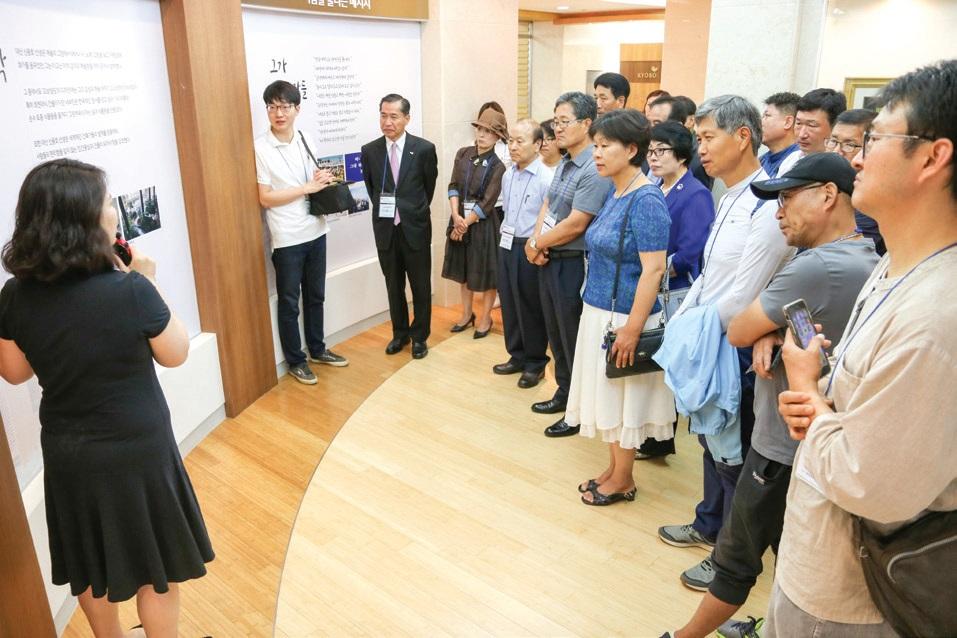 참석자들은 다음날인 7월 1일, 대산 신용호 선생의 생전 집무실 등 교보 역사관을 둘러보며 대산 선생이 걸어온 길을 살폈다.