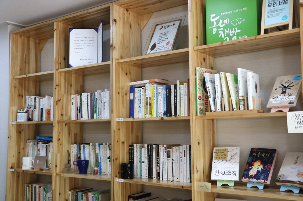 와룡배움터의 마을 공유책장에는 농촌, 생태, 교육 등 마을 이웃들이 세심하게 고른 다양한 분야의 책들이 꽂혀있다.