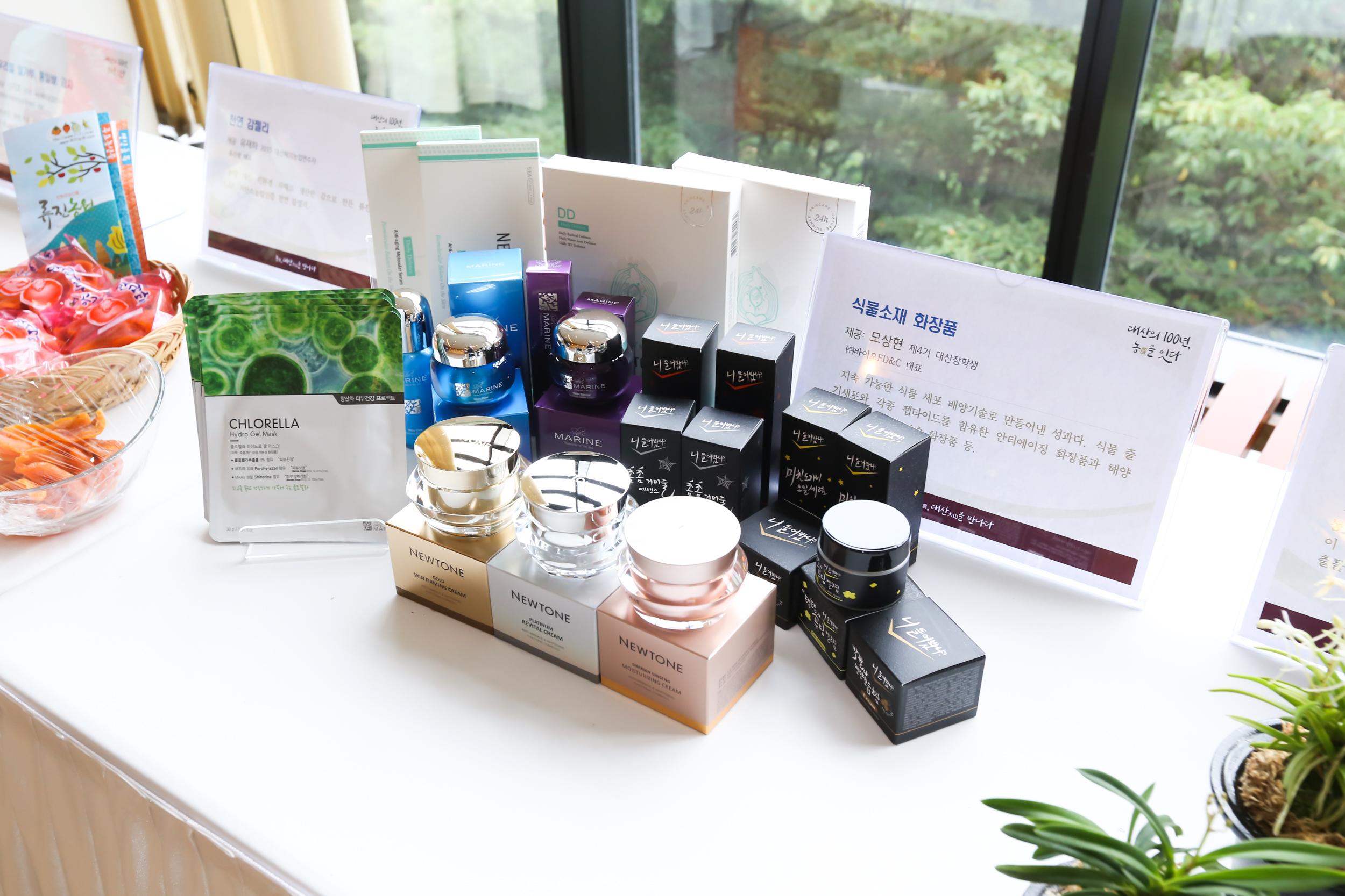 대산장학생 모상현 바이오FD&C 대표의 식물 세포 배양기술로 만들어낸 식물소재 안티에이징 화장품.