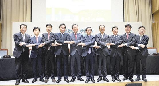 2016년 11월, 서울시는 9개 광역지자체와 '도농상생 공공급식 지원사업 협약'을 체결했다. ⓒ한국농어민신문