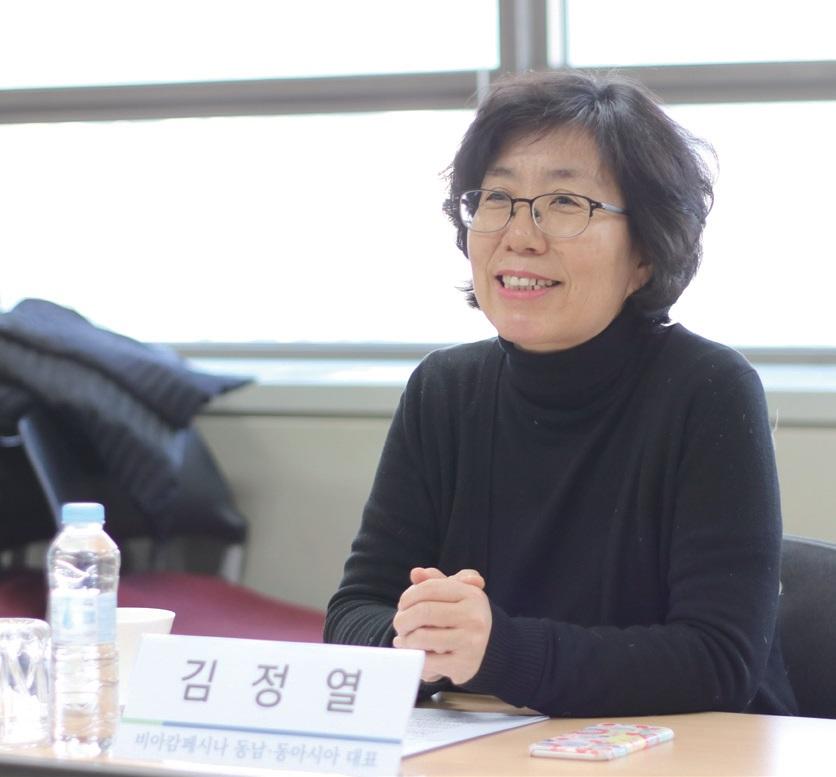 김정열 비아캄페시나 동남․동아시아 대표. 전국여성농민회총연합, 언니네텃밭 협동조합을 거쳐 세계 최대 국제농민단체인 비아캄페시나에서 활동하며 28년째 여성농민운동을 이어오고 있다.