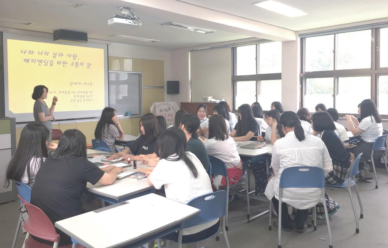 2017년, 문화기획달은 지역 학교의 여성 청소년을 대상으로 다양한 주제를 다루는 페미니즘 성교육을 진행했다.
