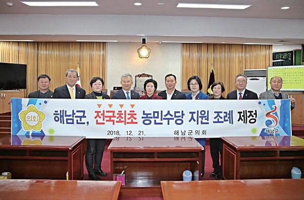 해남군의회 '농민수당 조례' 의결 후 기념 촬영. ⓒ민중당 전남농민위원회