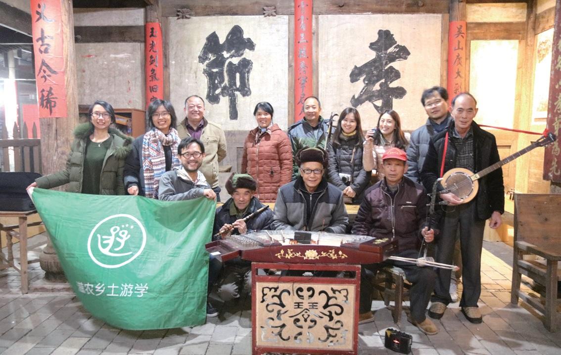 페이티엔마을 주민 악단과 2018년도 대산농촌재단 중국 방문단이 함께한 기념사진. 중국-한국 농민과 농촌간의 교류와 협력을 기대한다. ⓒ대산농촌재단
