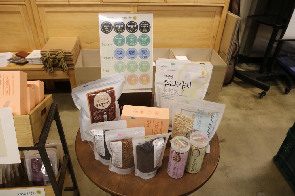 이날 행사에서는 미실란의 농산물과 가공품을 판매하는 '대지의 장터'가 함께 열렸다.