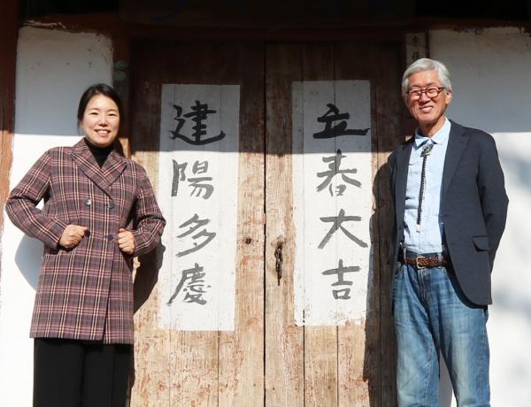 밝은세상영농조합법인 대표 이혜인 씨와 그의 아버지이자 서양화가인 이계송 씨. 부녀가 각자의 유년 시절을 보냈던 70년 된 한옥 앞에 나란히 섰다.