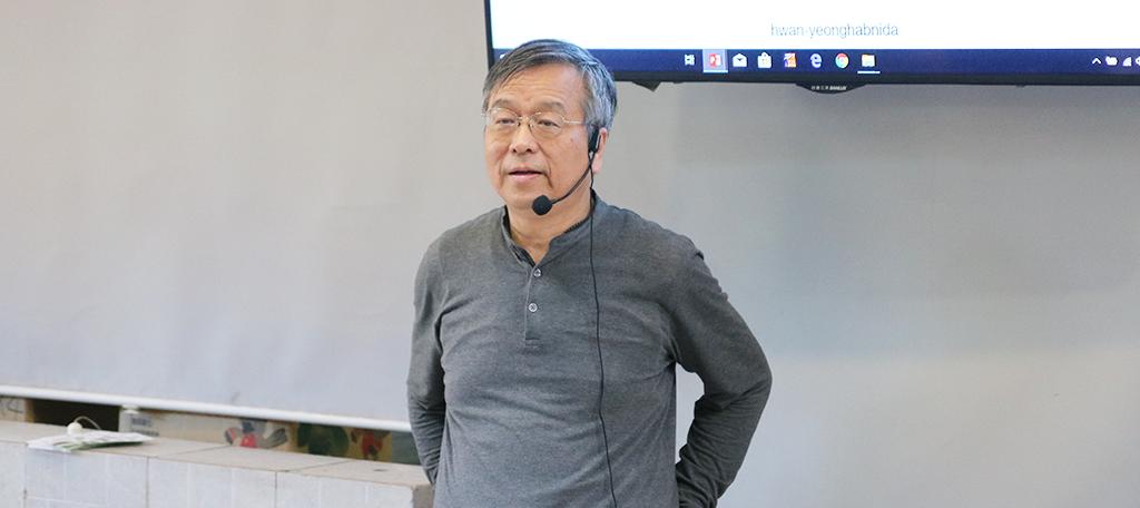 천멍카이 수합원 대표.