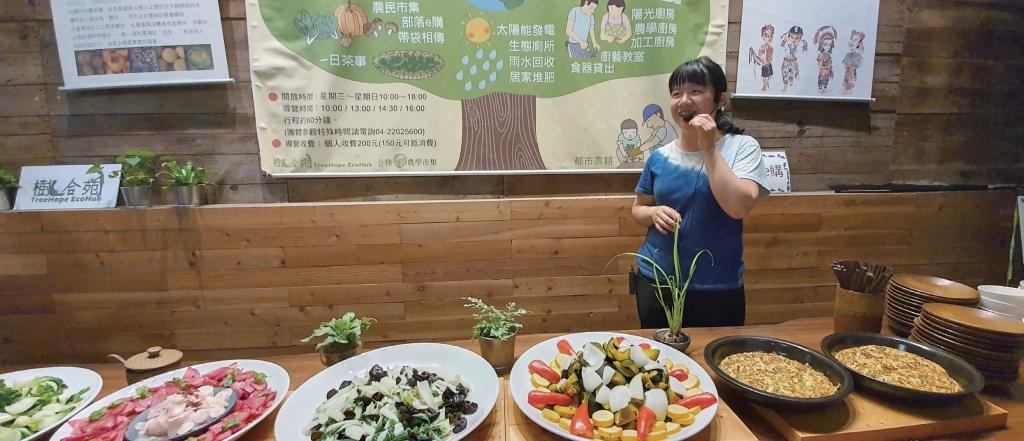 농식대사는 농민과 소비자를 이어주는 사람이며, 지인 경제의 핵심이다.