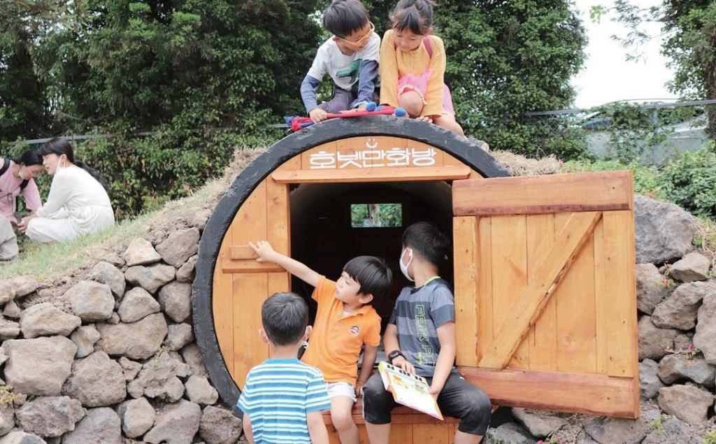지역 어린이들의 아지트, 호빗만화방.