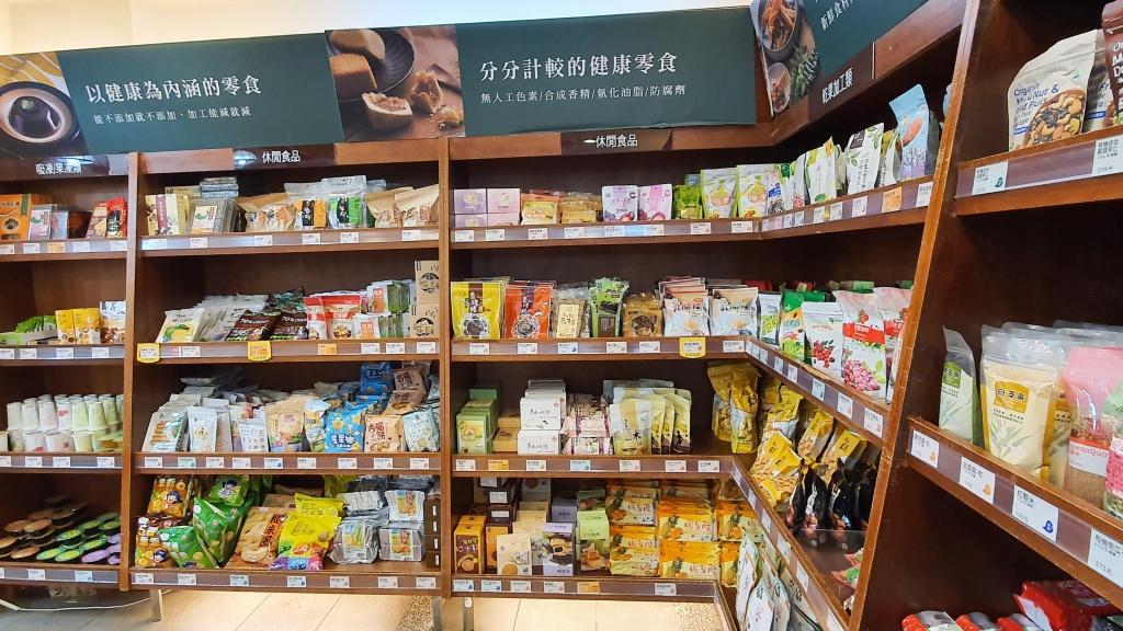 리런은 대만 전역 600여 개 농가와 협력하며, 4800여 개 품목을 취급한다.