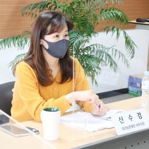 신수경 대산농촌재단 사무국장